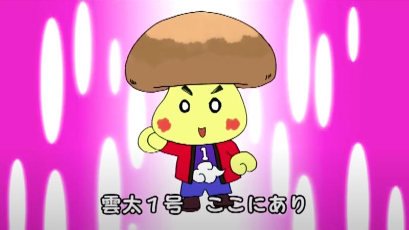 """奥出雲椎茸のPRソング""""雲太1号"""""""